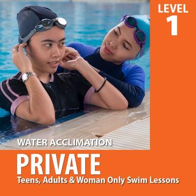 Private Swim Lesson | Level 1